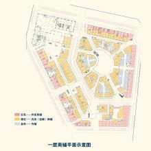 东阿鲁商城市广场一层平面示意图