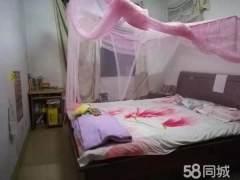 出售东阿县三星人家3室1厅1卫92平简单装修