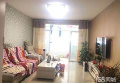 出售东阿(城中心)锦绣东阿3室2厅1卫134平精装修