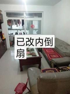 东阿县(城西区)和谐花园小区3室1厅1卫120m²简单装修
