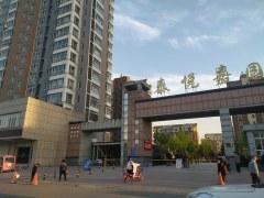 东阿县出售(城北区)泰悦家园3室2厅1卫160平简单装修