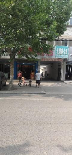 东阿商业街临街店铺出租